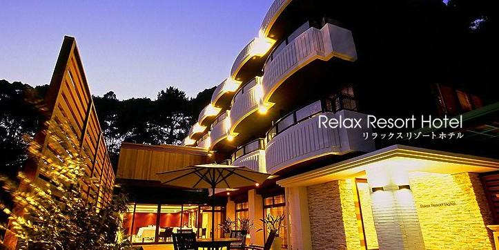 熱海 カップル ホテル